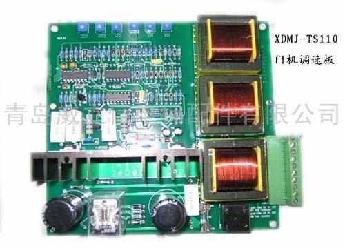 电阻,滑块,感应器,油杯,靴衬,导靴,门刀,接触器,光电开关,显示板,线路